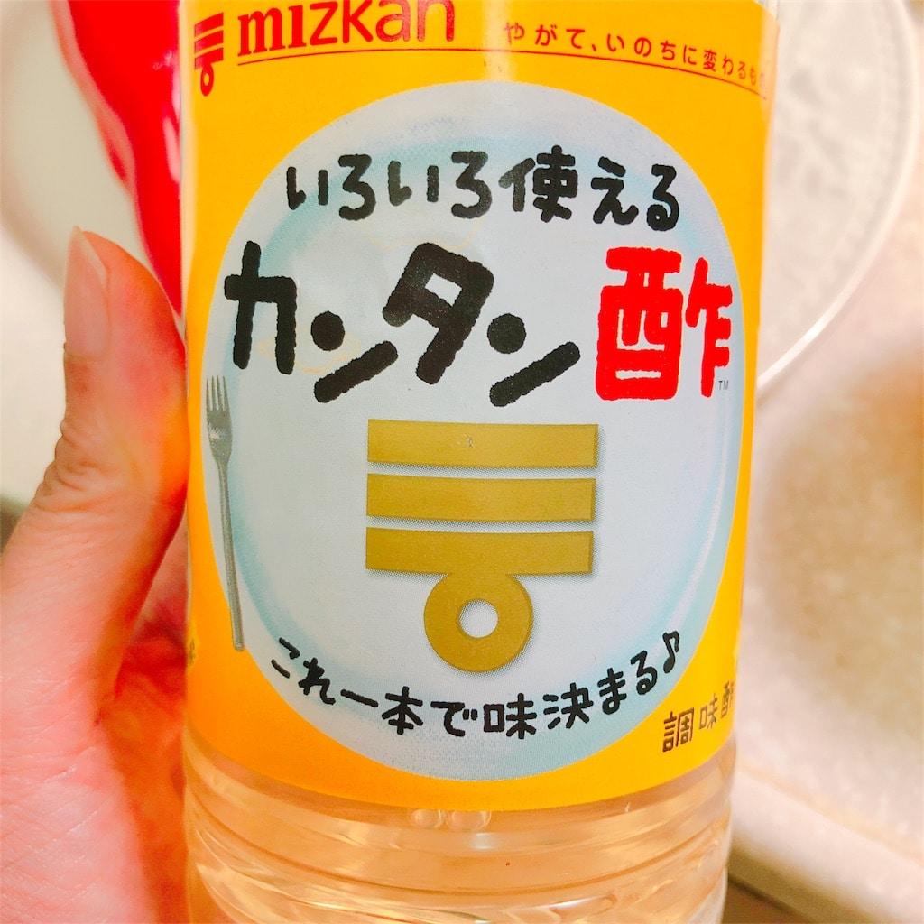 f:id:kataseumi:20180901154105j:plain
