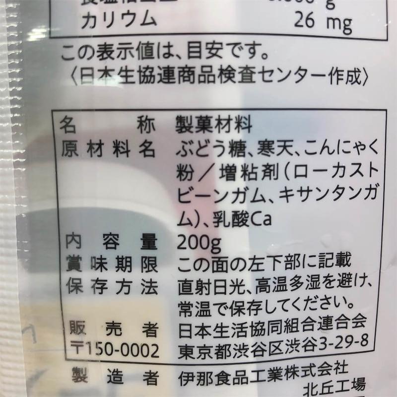 f:id:kataseumi:20190414150813j:plain