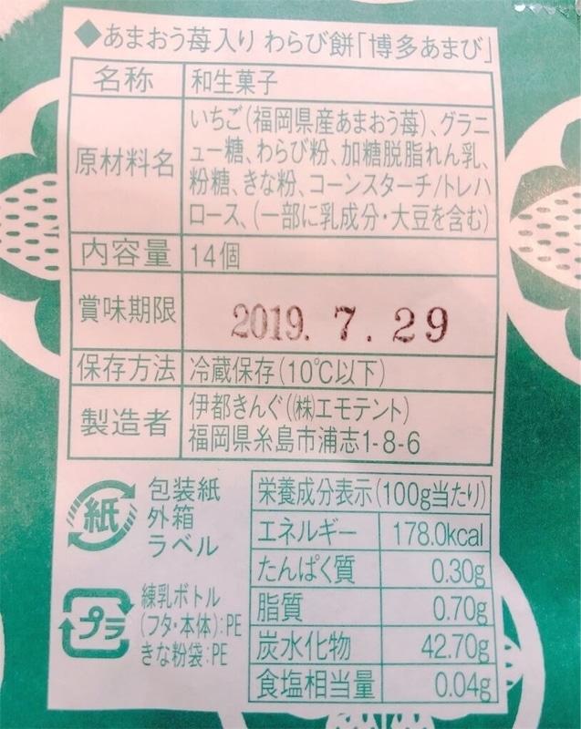 f:id:kataseumi:20190729012842j:plain