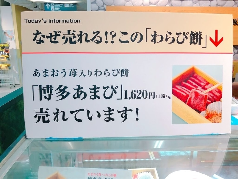 f:id:kataseumi:20190729012909j:plain