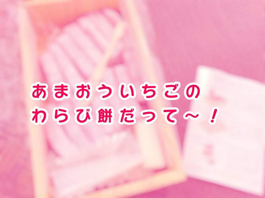 f:id:kataseumi:20190729031207j:plain