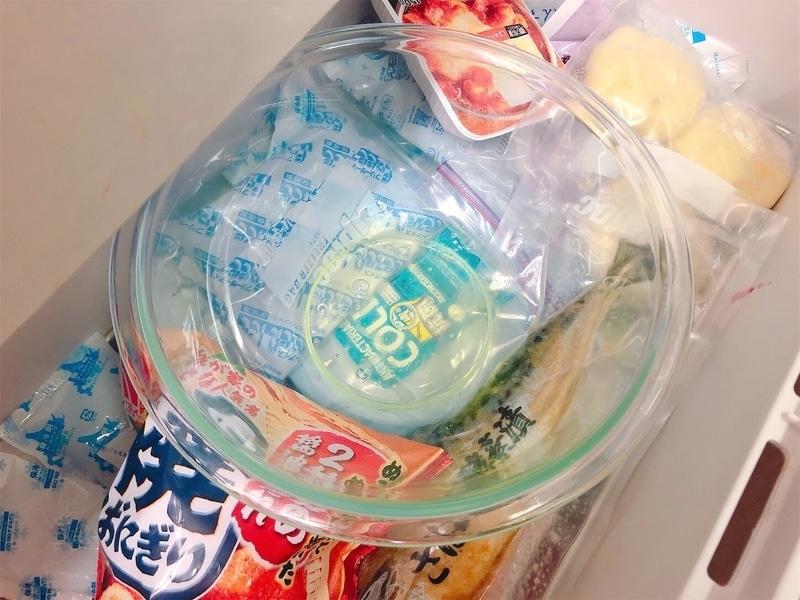 f:id:kataseumi:20200509213854j:plain